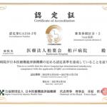 certificationpng